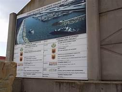 Fischerei Hafen Durres